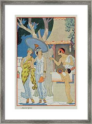 Ancient Greece Framed Print