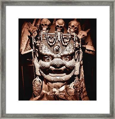 Ancient Mask Framed Print