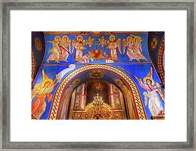 Ancient Mosaics, Golden Screen Icons Framed Print