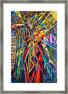 Framed Print featuring the painting Annelise2 by Greg Skrtic