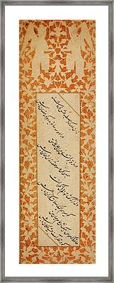 Anthology Of Persian Poetry In Oblong Format Framed Print by Celestial Images