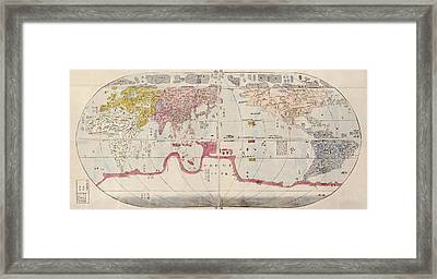 Antique Map Of The World By Sekisui Nagakubo - Circa 1785 Framed Print by Blue Monocle