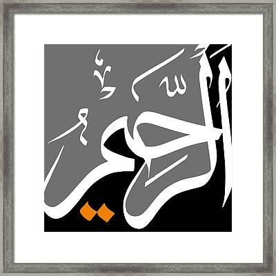 Ar-rahim Framed Print
