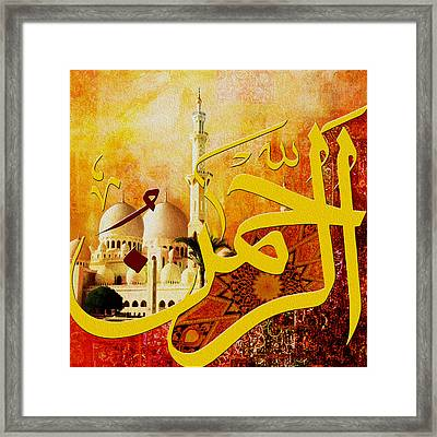 Ar-rahman Framed Print by Corporate Art Task Force