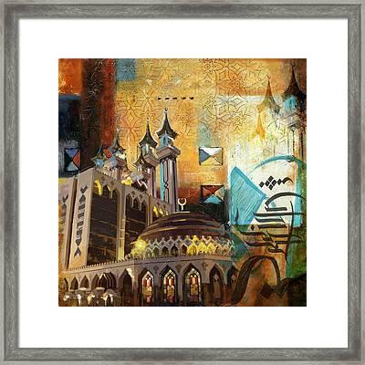 Ar Rehman Islamic Center Framed Print