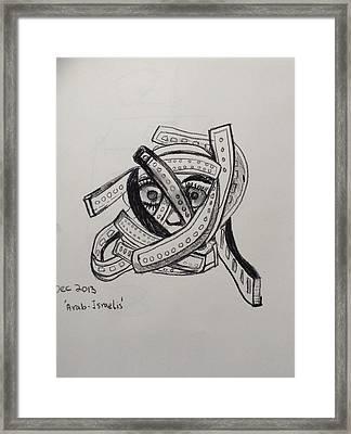 Arab Israelis I  Framed Print by Marwan  Khayat