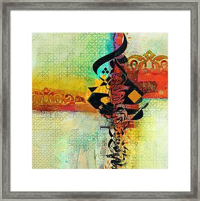 Arabesque 1 Framed Print by Shah Nawaz