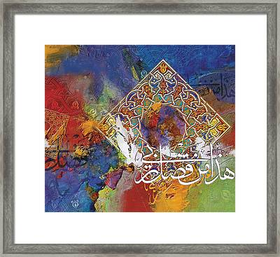 Arabesque 11b Framed Print
