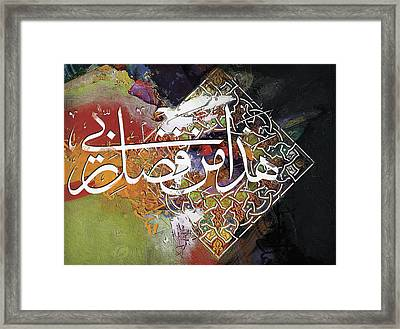 Arabesque 11c Framed Print by Shah Nawaz