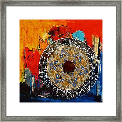 Arabesque 14 Framed Print