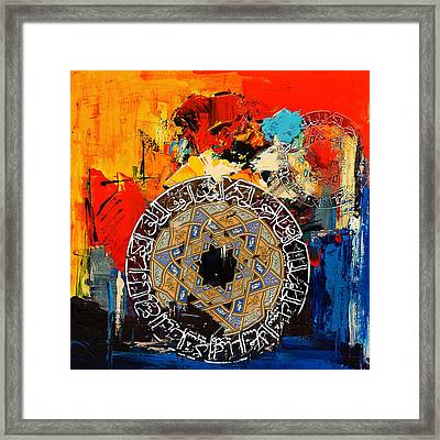 Arabesque 14b Framed Print
