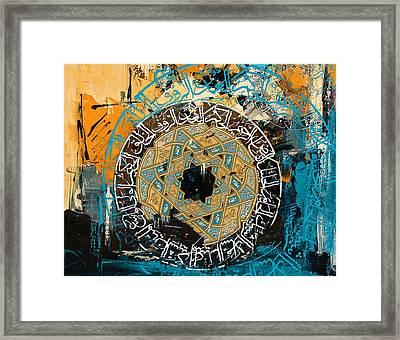 Arabesque 14c Framed Print by Shah Nawaz