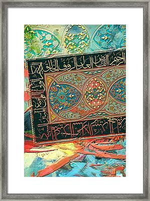Arabesque 16c Framed Print by Shah Nawaz
