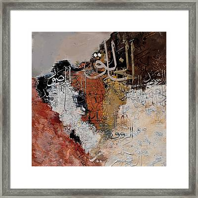 Arabesque 19 Framed Print