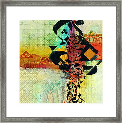 Arabesque 1b Framed Print