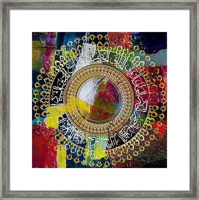 Arabesque 20 Framed Print by Shah Nawaz