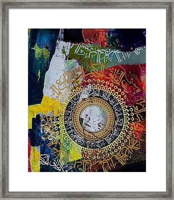 Arabesque 20c Framed Print by Shah Nawaz