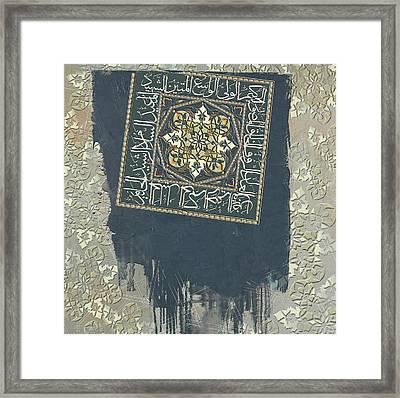 Arabesque 24d Framed Print by Shah Nawaz