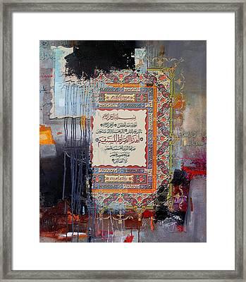 Arabesque 25 Framed Print by Shah Nawaz