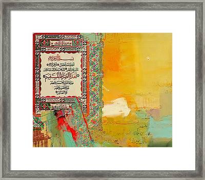 Arabesque 26b Framed Print by Shah Nawaz