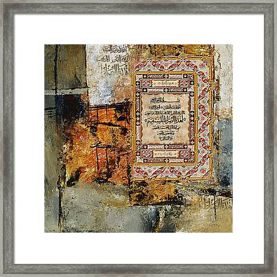 Arabesque 27 Framed Print by Shah Nawaz
