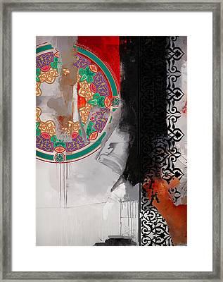 Arabesque 3b Framed Print by Shah Nawaz