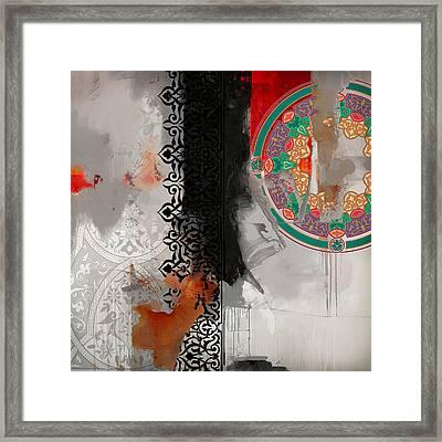 Arabesque 3e Framed Print by Shah Nawaz