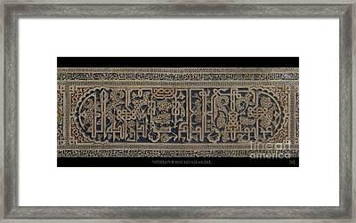 Arabesque Style Framed Print