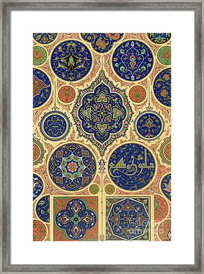 Arabian Decoration Plate Xxvii From Polychrome Ornament Framed Print