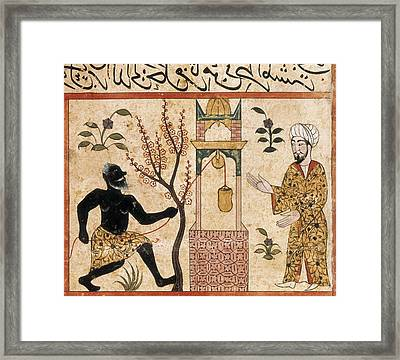 Arabic Illuminated Manuscript Framed Print by Everett