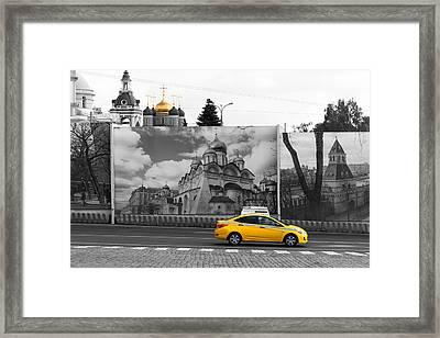 Around The Kremlin Framed Print by Alexander Senin