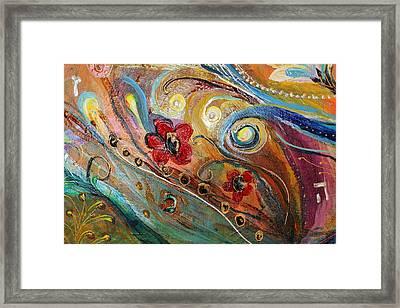 Artwork Fragment 10 Framed Print by Elena Kotliarker