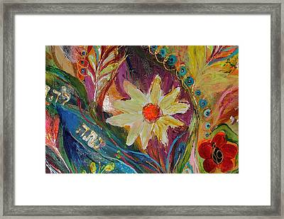 Artwork Fragment 66 Framed Print by Elena Kotliarker