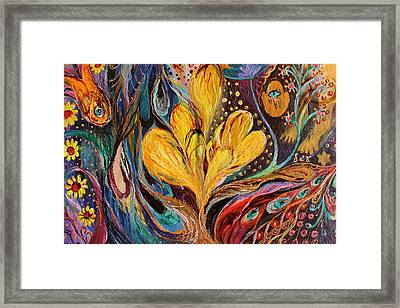 Artwork Fragment 82 Framed Print