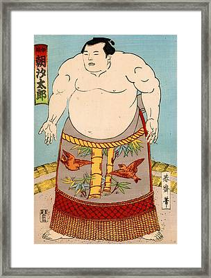 Asashio Toro A Japanese Sumo Wrestler Framed Print by Japanese School