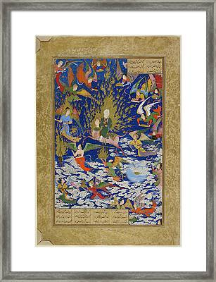 Ascent Of The Prophet Mohammed Framed Print