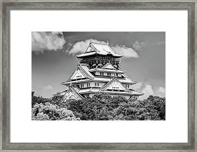 Asia, Japan, Osaka Framed Print