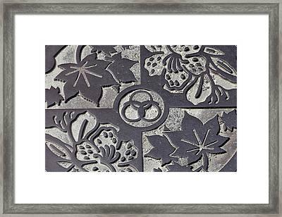Asia, Japan, Takatori-do Framed Print by Jaynes Gallery
