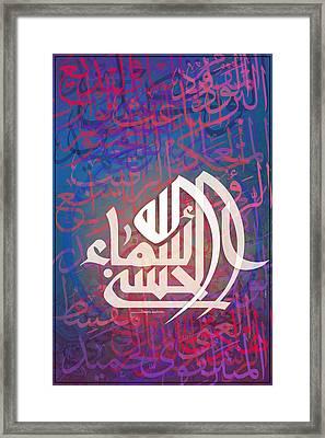 Asmaul Husna-the Beautiful Names Of God Framed Print