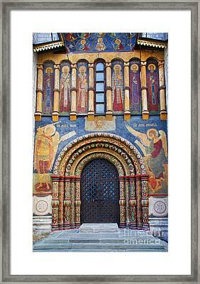 Assumption Cathedral Entrance Framed Print by Elena Nosyreva