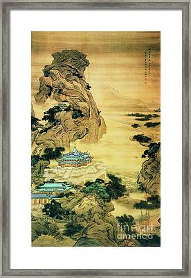 At Mount Li - Escaping The Heat Framed Print by Pg Reproductions