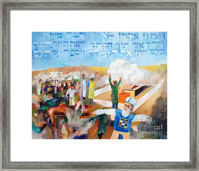 Atonement Of The Plague Framed Print by David Baruch Wolk