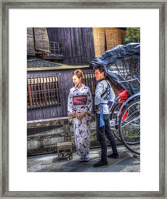 Attractive Couple Framed Print