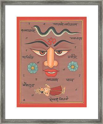 Aum Om Miniature Painting India Tantra Tantrik Artwork Yoga Artist Art Gallery India  Framed Print by A K Mundhra