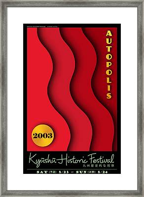 Autopolis Kyushu Historic Festival Framed Print by Georgia Fowler