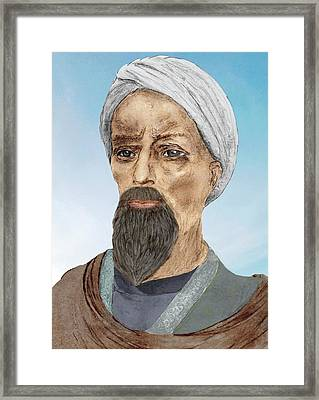 Avicenna Framed Print by Sheila Terry