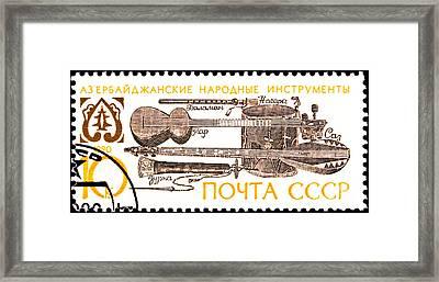 Azerbaijan Folk Music Instruments Postage Stamp Framed Print by Jim Pruitt