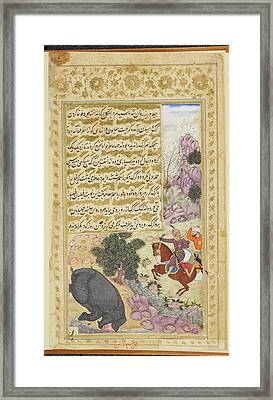 Babur Hunting Rhinoceros Framed Print by British Library