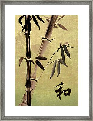 Bamboo Harmony Framed Print