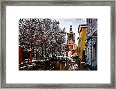 Barashevsky Lane Framed Print